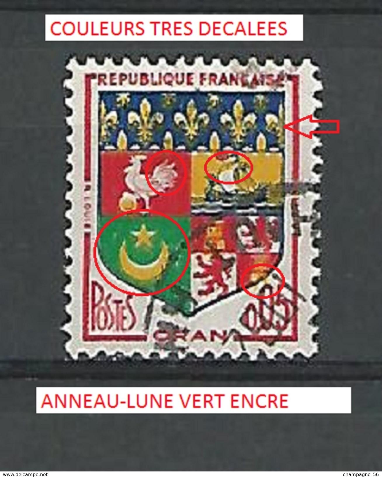 * 1960 N° 1230 A ORAN   PHOSPHORESCENTE  OBLITÉRÉ - Variétés Et Curiosités