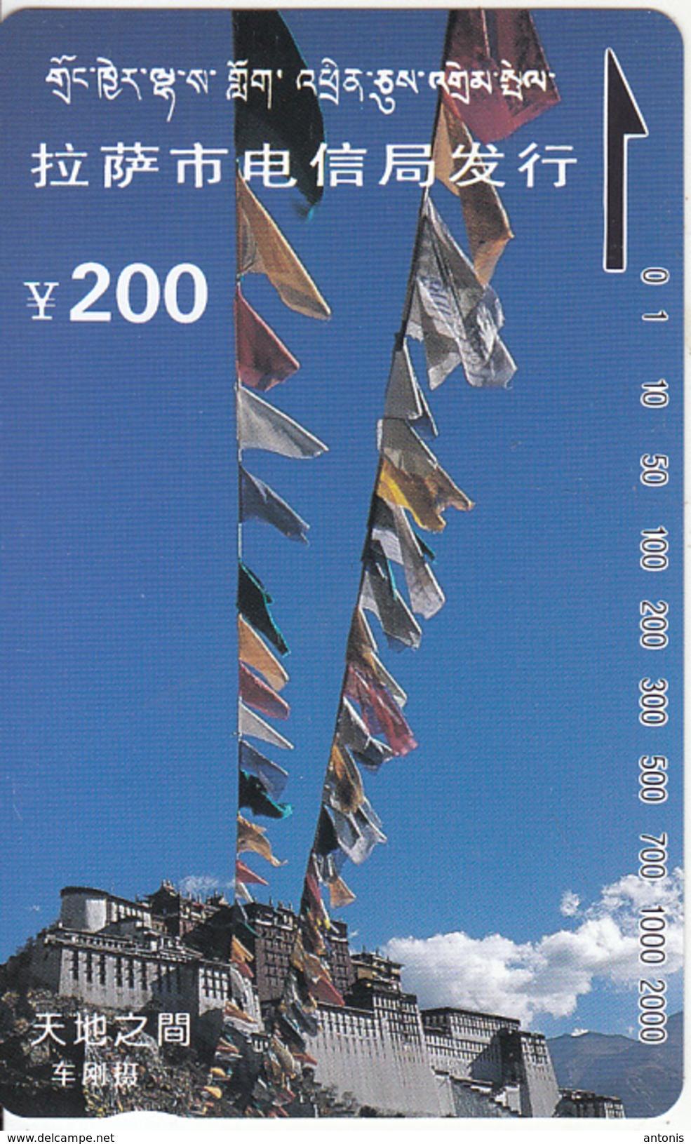 TIBET(Tamura) - Potala Palace, Lhasa City Telecom Y 200, Tirage 20000, Mint - Télécartes