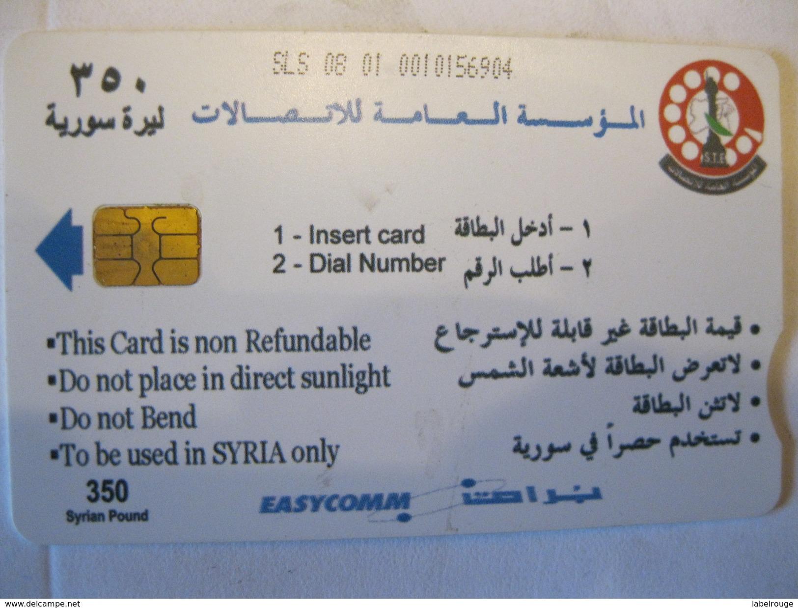 Télécartes Syrie - Syria