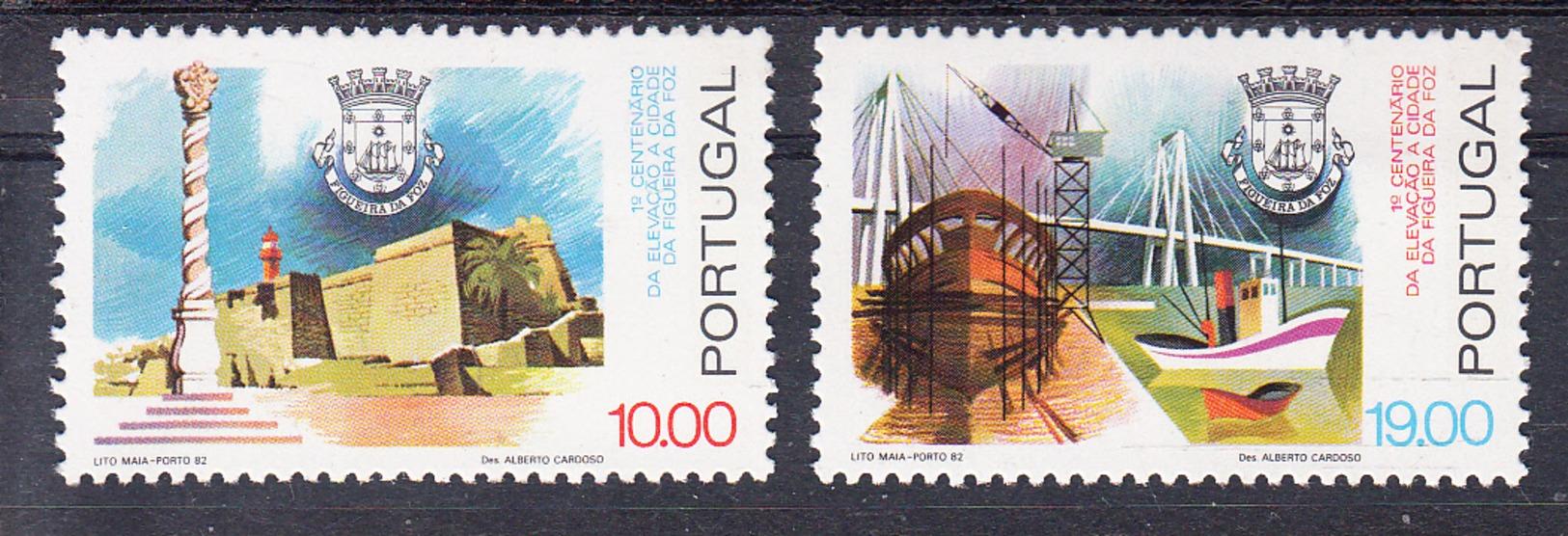 PORTUGAL 1982 .AFINSA. Nº1559/60 CENTENARIO FIGUEIRA DA FOZ CIDADE NUEVO SIN CHARNELA .SES461GRANDE - 1910-... República