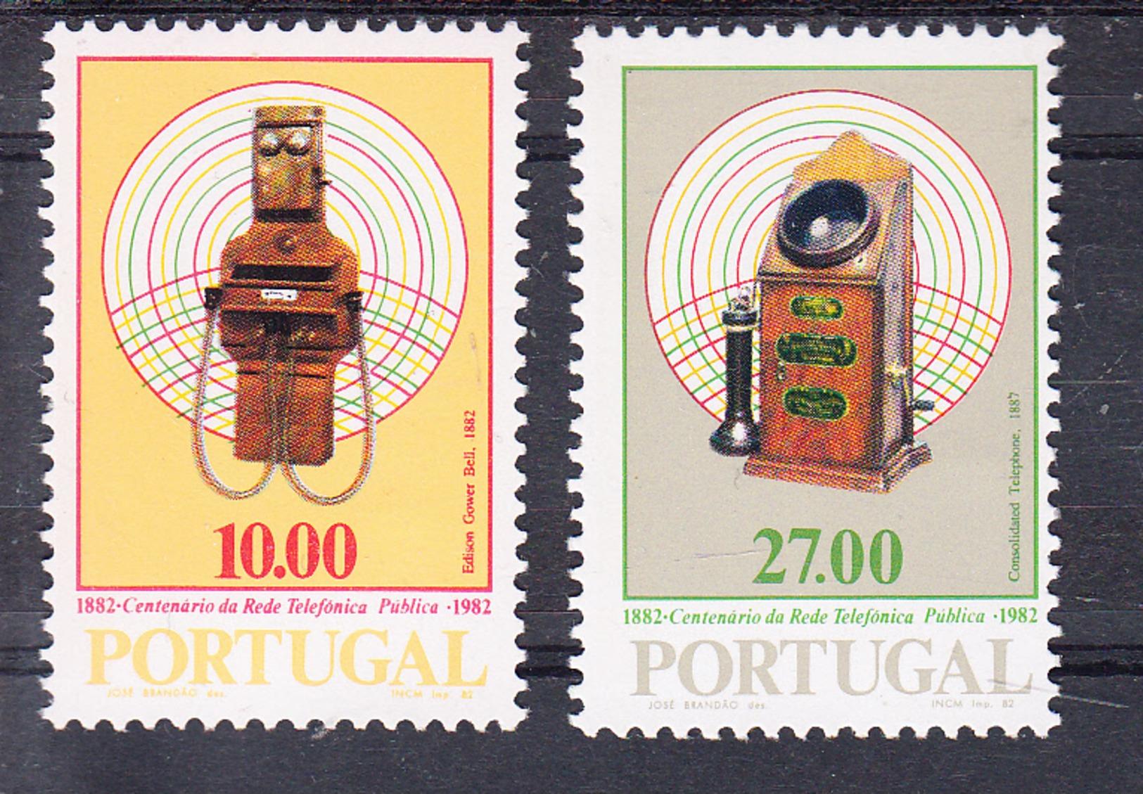 PORTUGAL 1982 .AFINSA. Nº1567/68 CENTENARIO REDE TELEFONICA PUBLICA  EM PORTUGAL NUEVO SIN CHARNELA .SES461GRANDE - 1910-... República