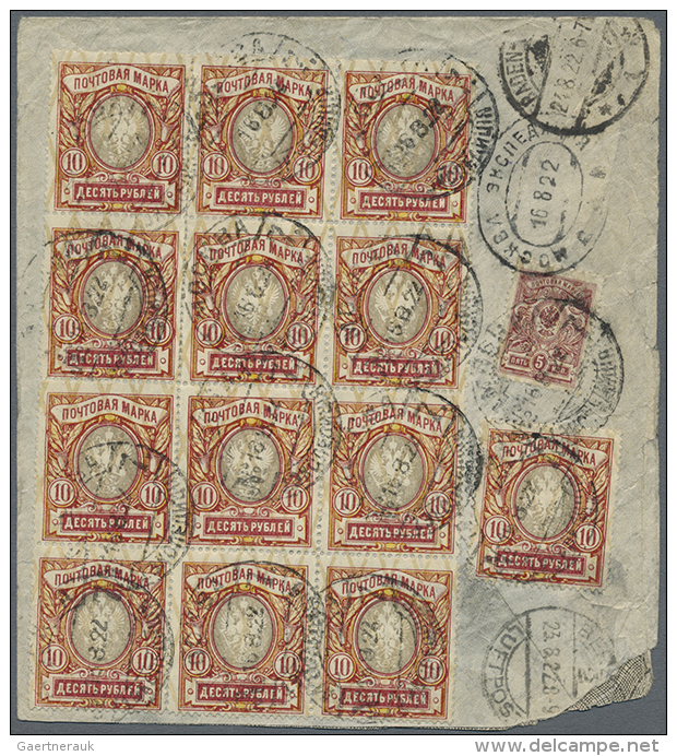 """1922, 10 K. (13, Inc. Block-12) Etc. Tied """"MOSKVA 16 8 22"""" To Reverse Of Registered Air Mail Cover To Germany W.... - Russia & USSR"""
