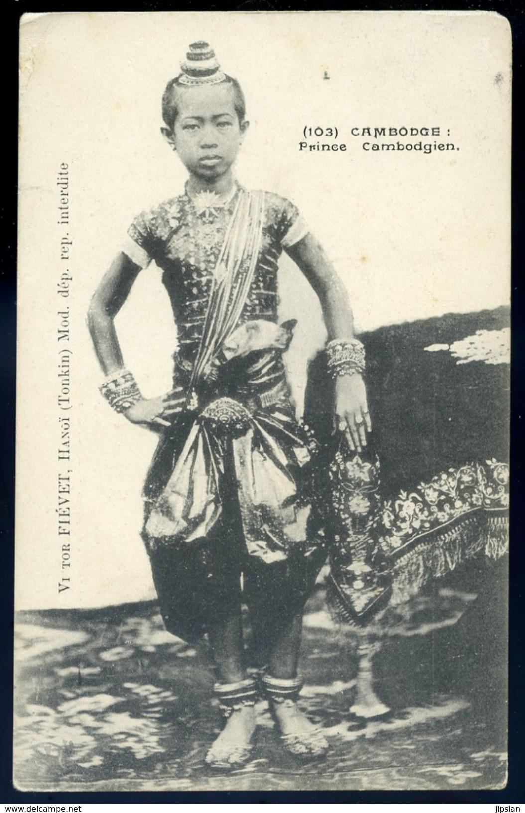 Cpa Du  Cambodge -- Prince Cambodgien    NCL37 - Cambodia