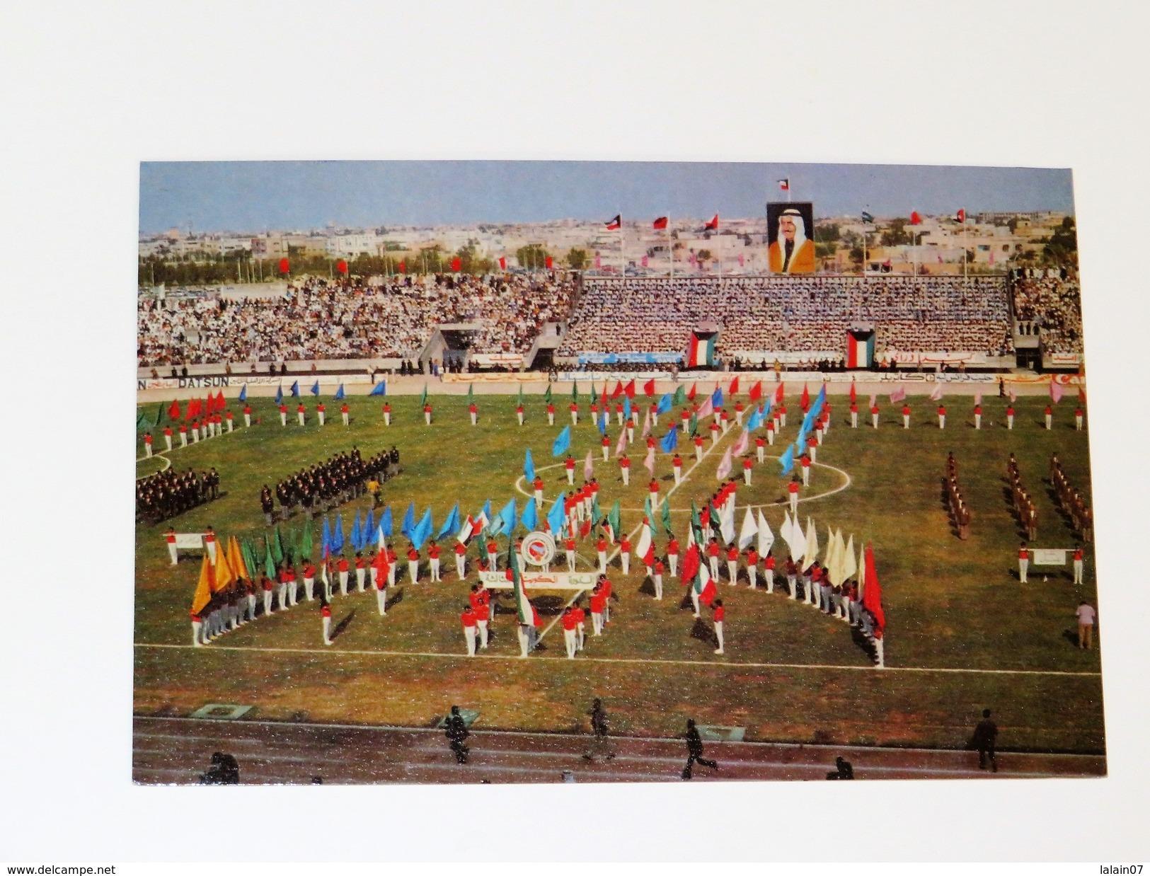 KOWEIT, KUWAIT : Sports Stadium - Koweït