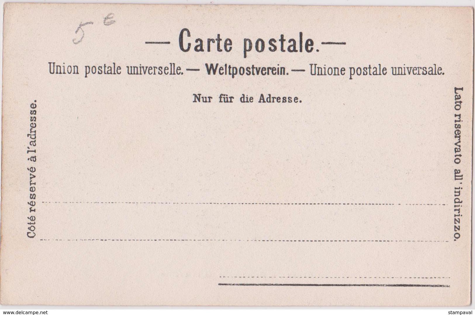 GENEVE - PROMENADE DE LA TREILLE - N° 1301 - GE Geneva