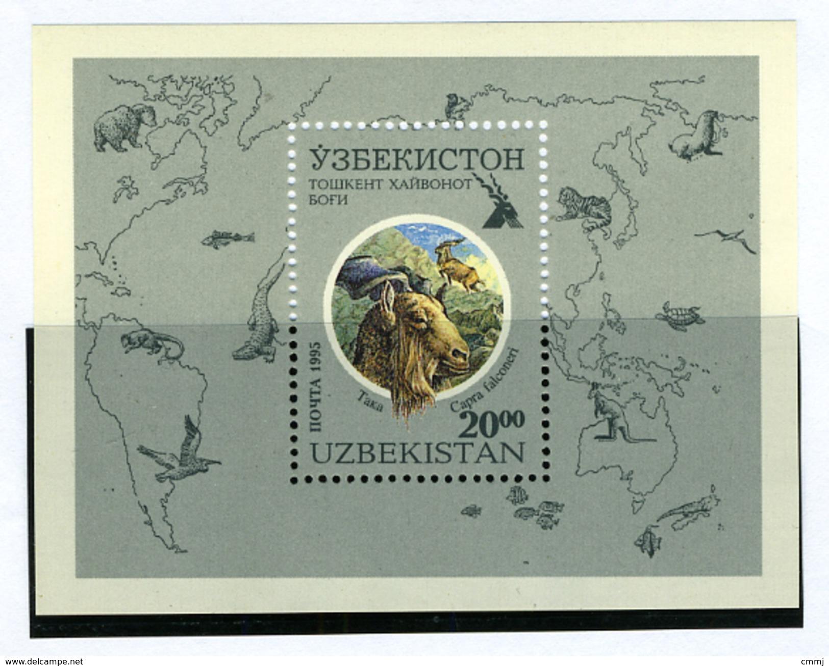 1995 - UZBEKISTAN -  Catg.. Mi.  101 - NH - (I-SRA3207.20) - Uzbekistan