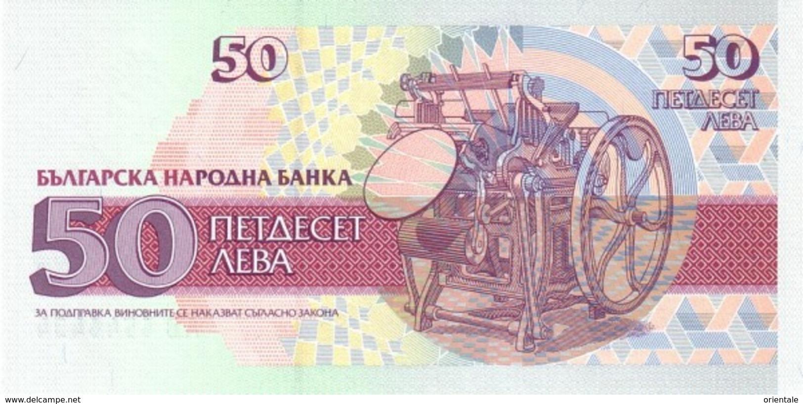 BULGARIA P. 101a 50 L 1992 UNC - Bulgaria