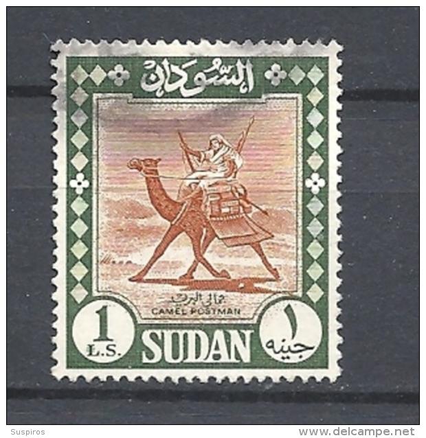 SUDAN -  1962 -1975 Local Motives  CAMEL  USED - Sudan (1954-...)
