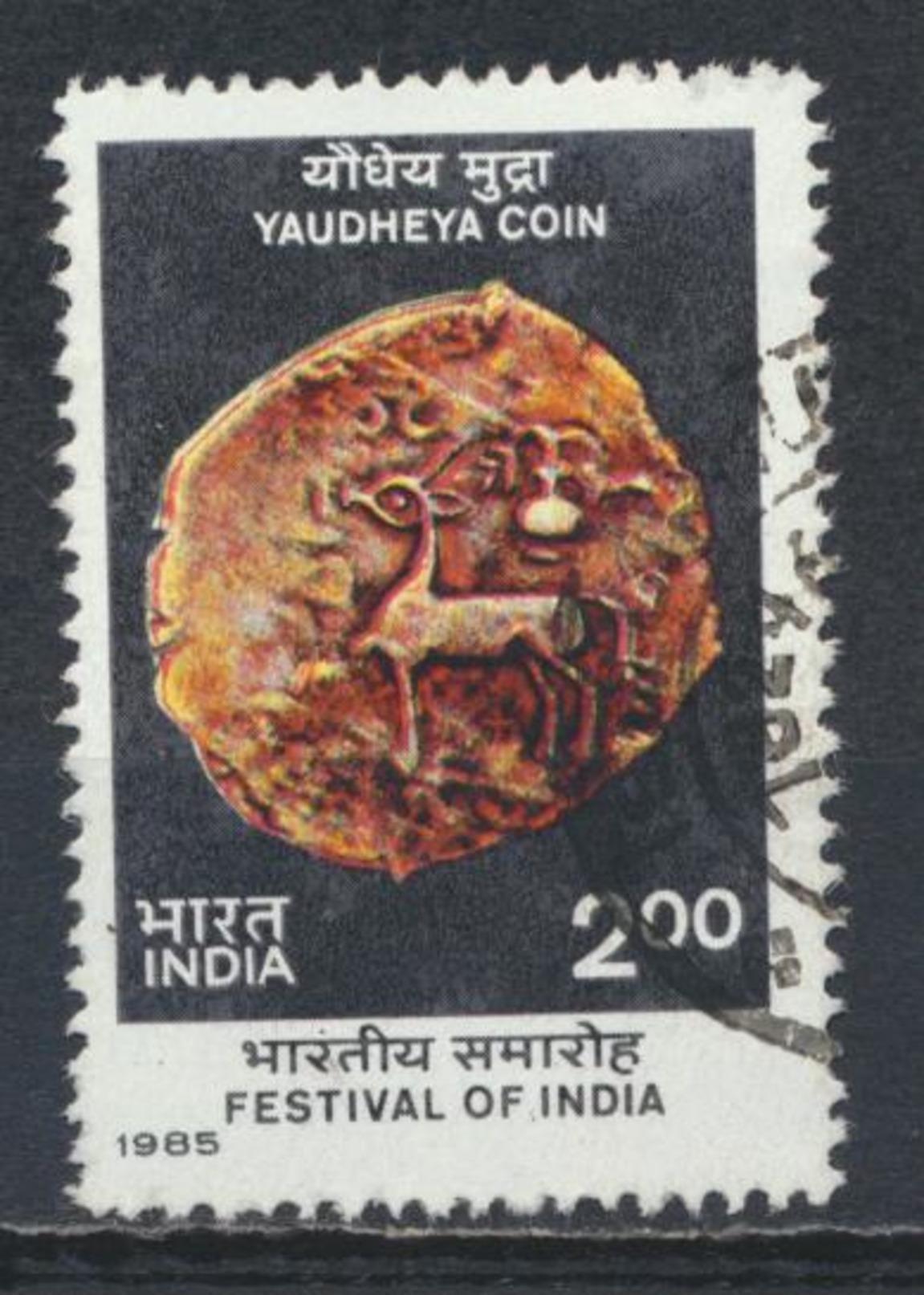 °°° INDIA - Y&T N°840 - 1985 °°° - Usados