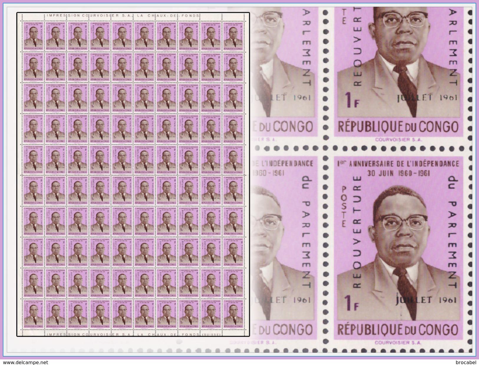 Congo 0449** 1F -  Feuille / Sheet De 100- MNH - Republik Kongo - Léopoldville (1960-64)