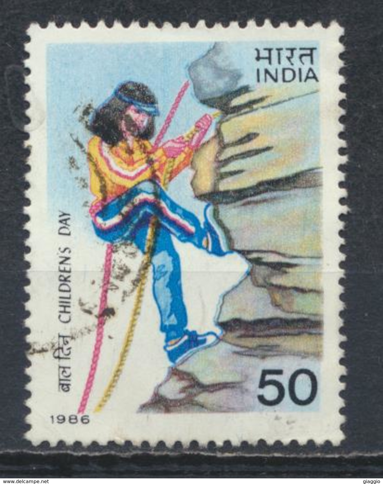 °°° INDIA - Y&T N°883 - 1986 °°° - India