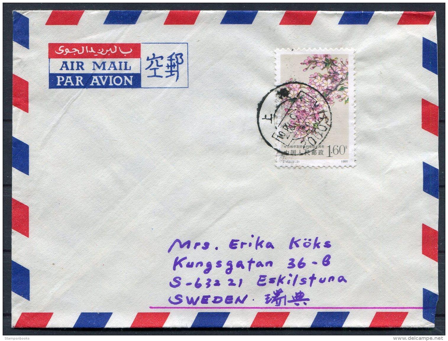 China Shanghai Air Mail Cover - Eskilstuna, Sweden - 1949 - ... République Populaire