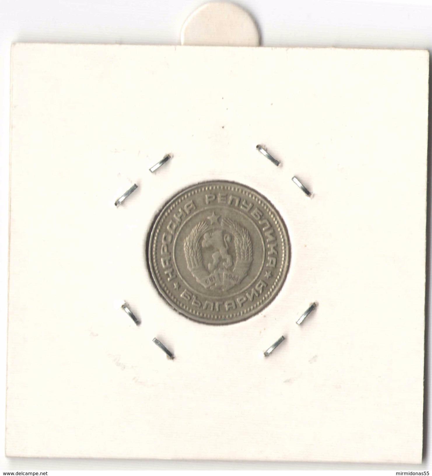10 Stotinki 1974 - Bulgaria Coin (Lion) - Bulgaria