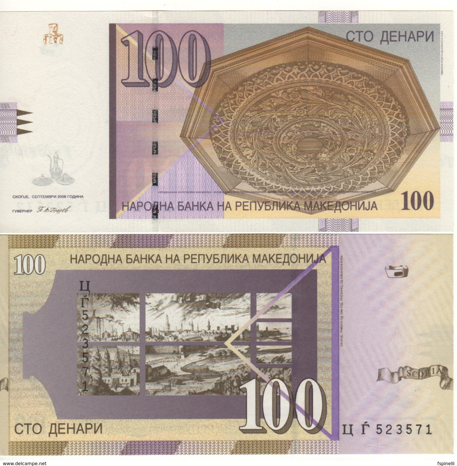 MACEDONIA. 100 Denari  P16h   2008  UNC. - Macédoine