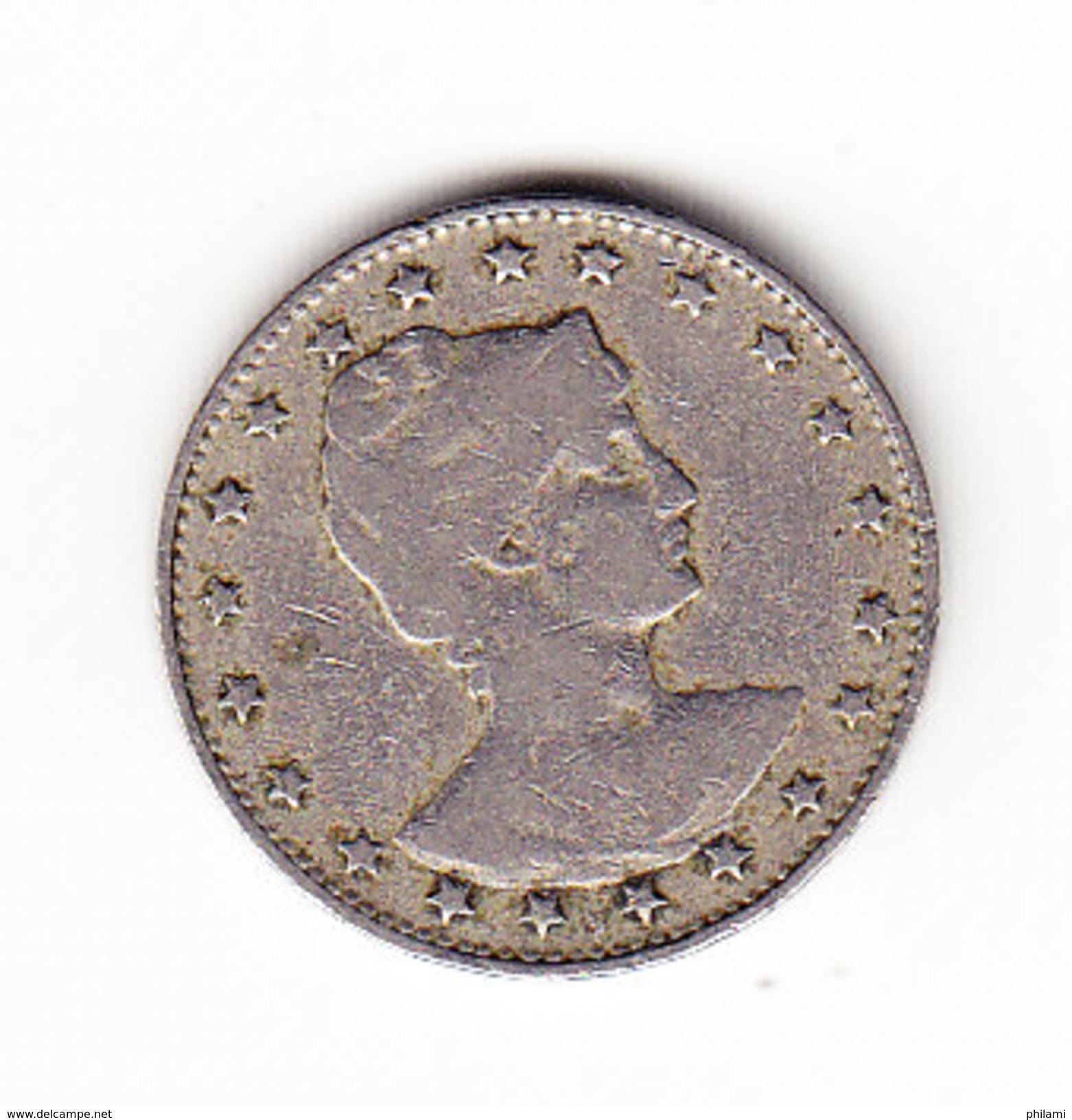 BRESIL, KM 503, VF, 100R 1901.   (MP24) - Brasilien
