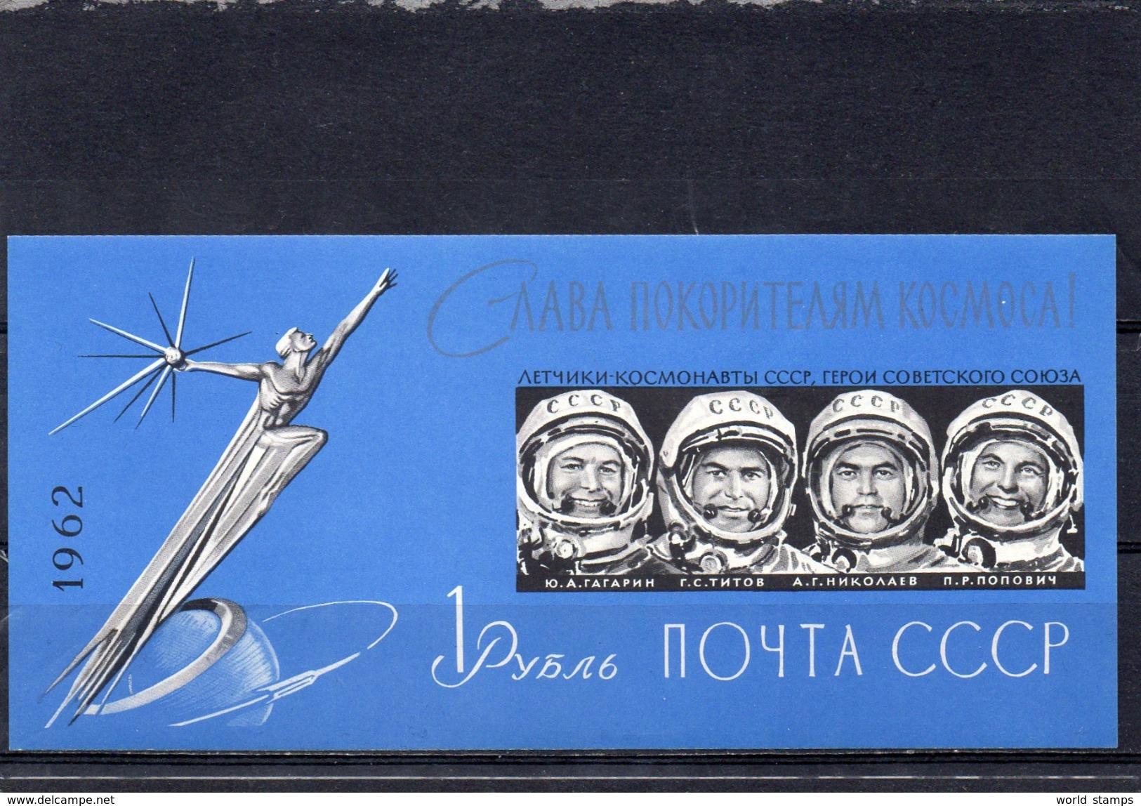 URSS 1962 ** - 1923-1991 USSR