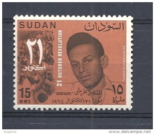 SUDAN   1965 The 1st Anniversary Of Revolution Of October 21, 1964 . USED - Sudan (1954-...)