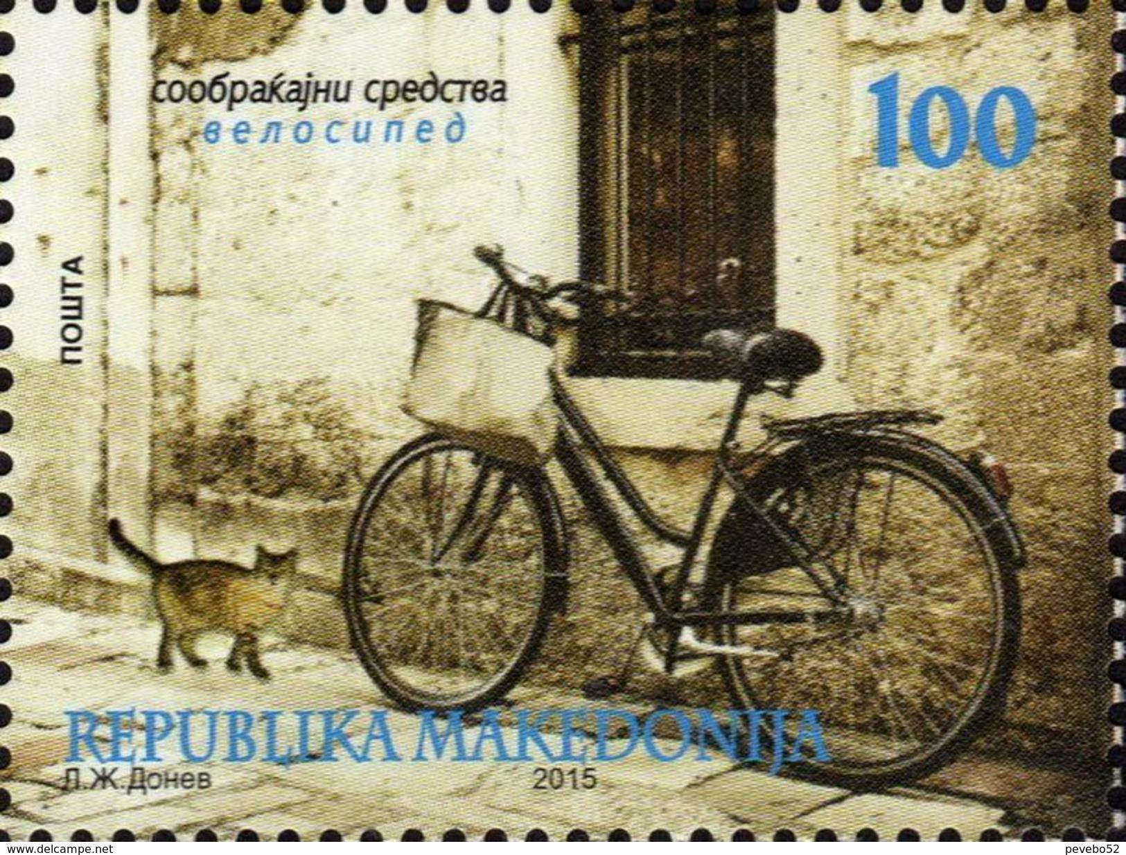 MACEDONIA 2015 Bicycle MNH - Macédoine