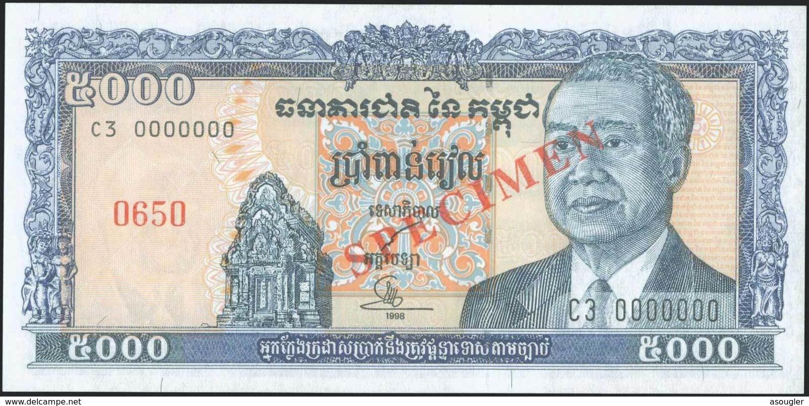CAMBODIA 5000 Riels 1995 (1998) SPECIMEN P-46s UNC - Specimen