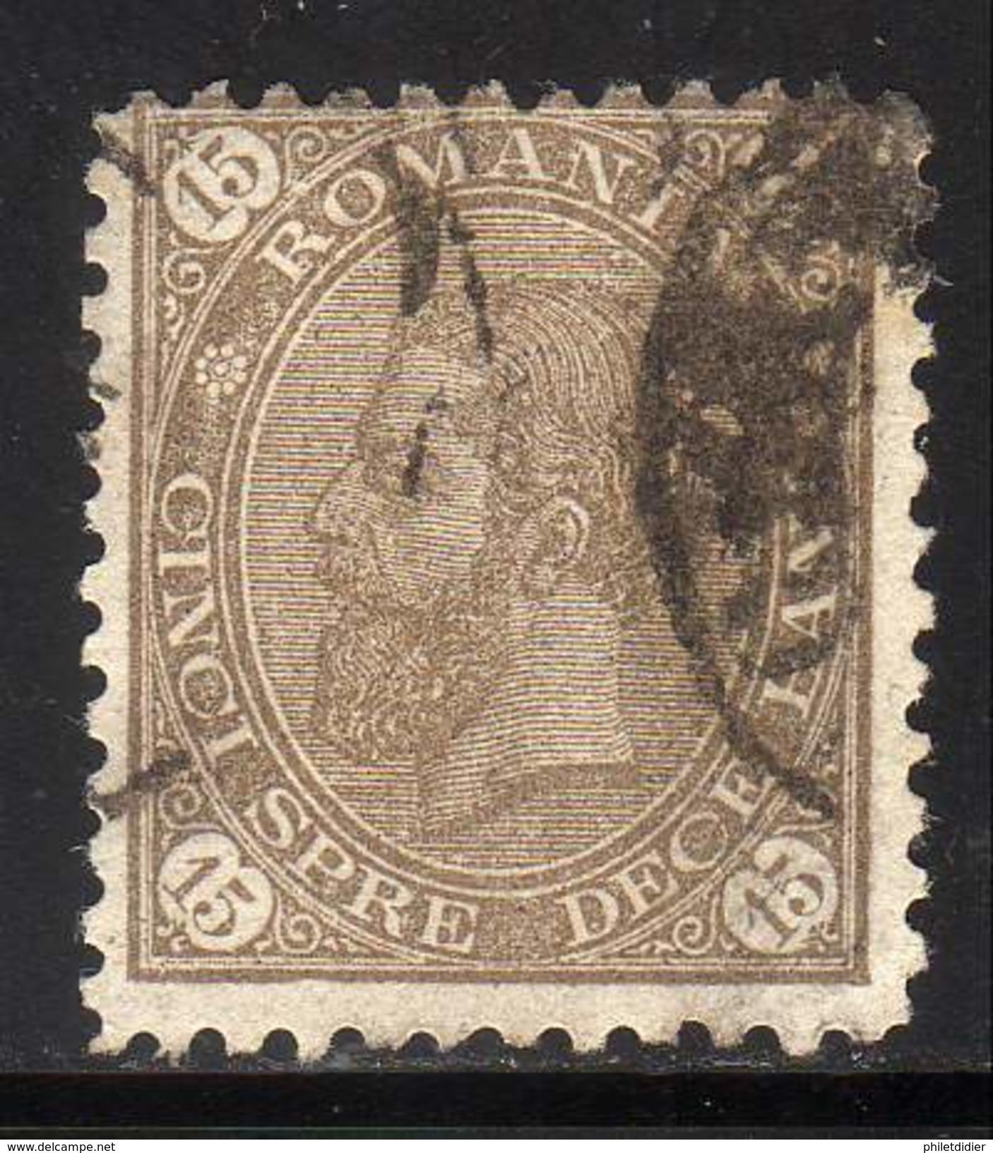 ROUMANIE YT 94 B OBLITERE COTE 3 € - 1881-1918: Carol I
