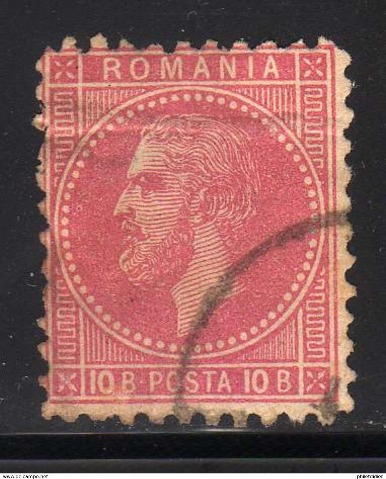ROUMANIE YT 51  OBLITERE COTE 1 € - 1858-1880 Moldavia & Principato