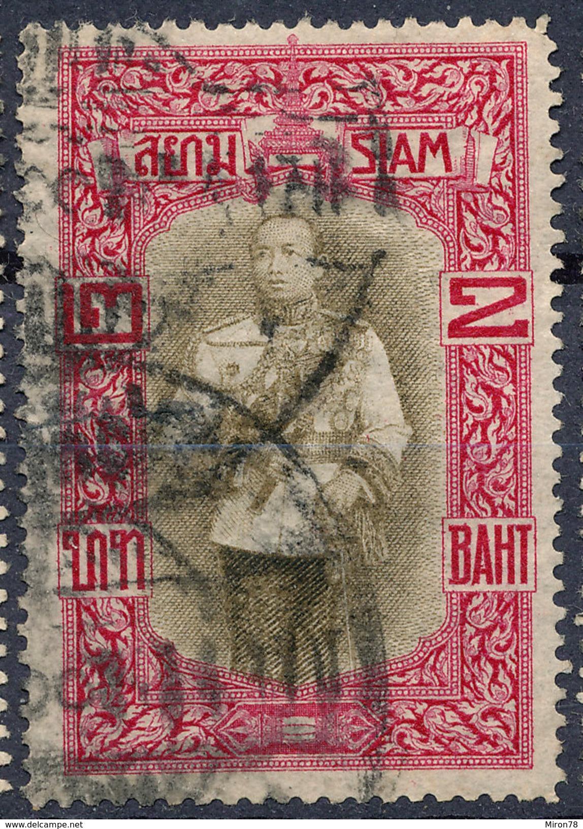 Stamp  THAILAND,SIAM 1912 2b Scott#152 Lot#46 - Siam