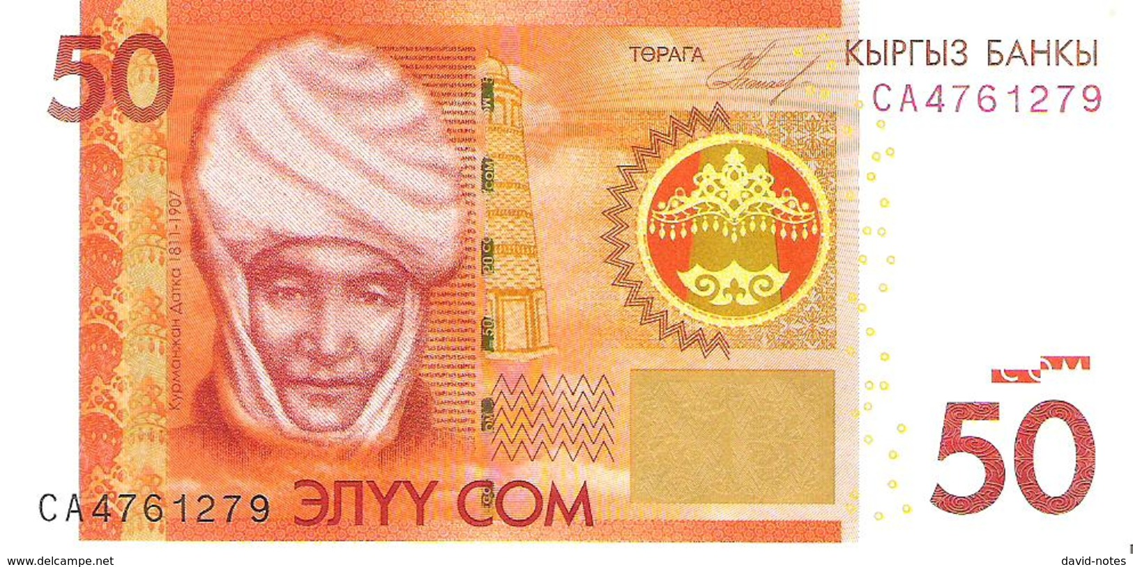 Kyrgyzstan - Pick 25 - 50 Som 2009 - Unc - Kirghizistan