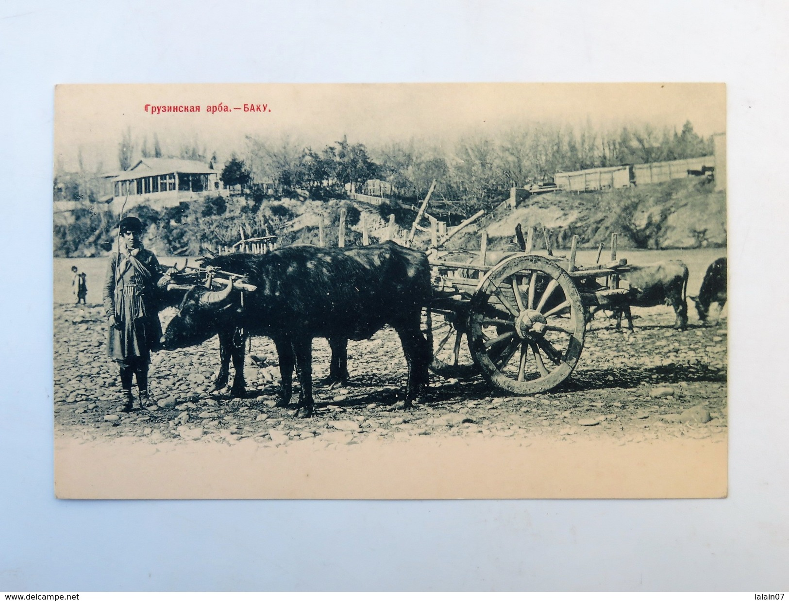 Antique Postcard AZERBAIJAN: BAKU: The Georgian Arba - Azerbaïjan
