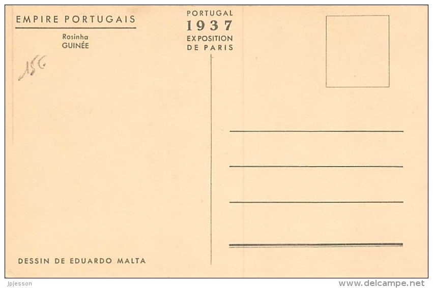 AFRIQUE  GUINEE PORTUGAISE  ROSINHA  ILLUSTRATEUR EDUARDO MALTA  EXPOSITION PARIS 1937 - Guinea-Bissau