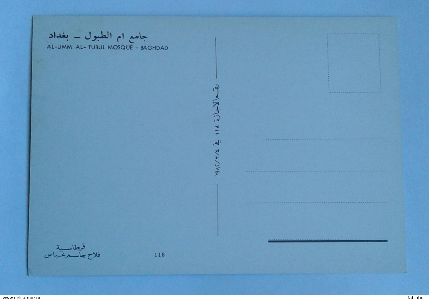 BAGHDAD - MOSCHEA AL-UMM AL-TUBUL (6381) - Iraq