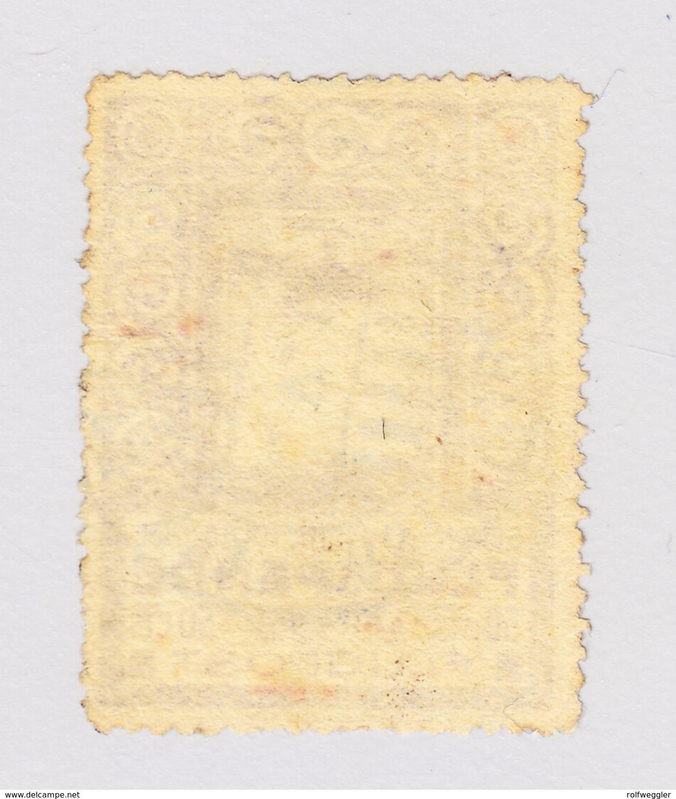 Schweiz 1913 Flugpost Vorläufer VI Langnau Entwertet 4.5.1913 - Poste Aérienne