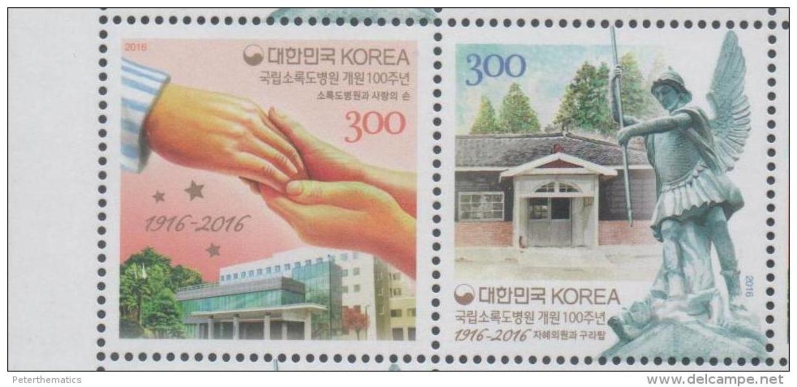SOUTH KOREA, 2016, MNH,NATIONAL HOSPITAL,2v - Health