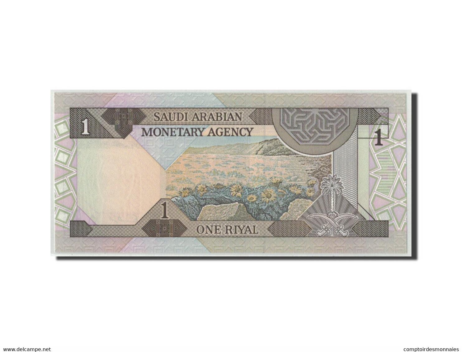 Billet, Saudi Arabia, 1 Riyal, L. AH 1379 (1984), KM:21d, NEUF - Arabie Saoudite