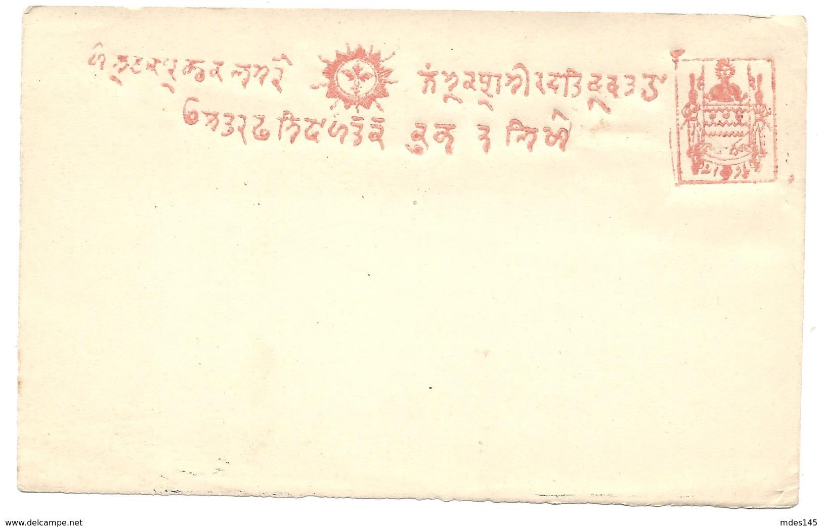 India Kashmir Feudatory State 1887 Postal Stationery Card Orange Embossed Unused - Kashmir