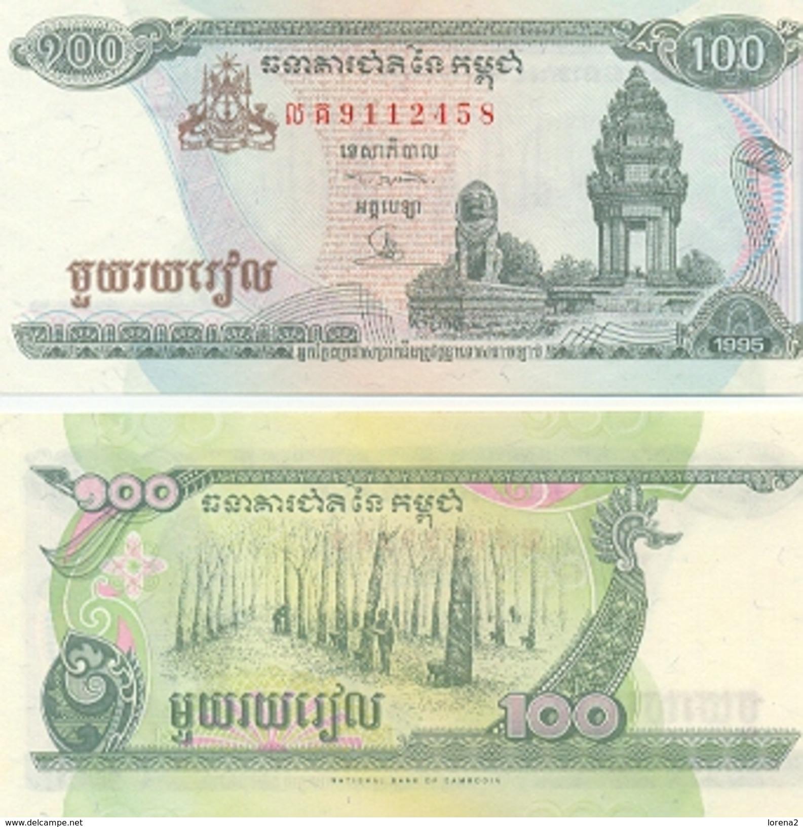 Billete Camboya. P-41. 100 Riels 1995 . (ref. 6-791) - Cambodia