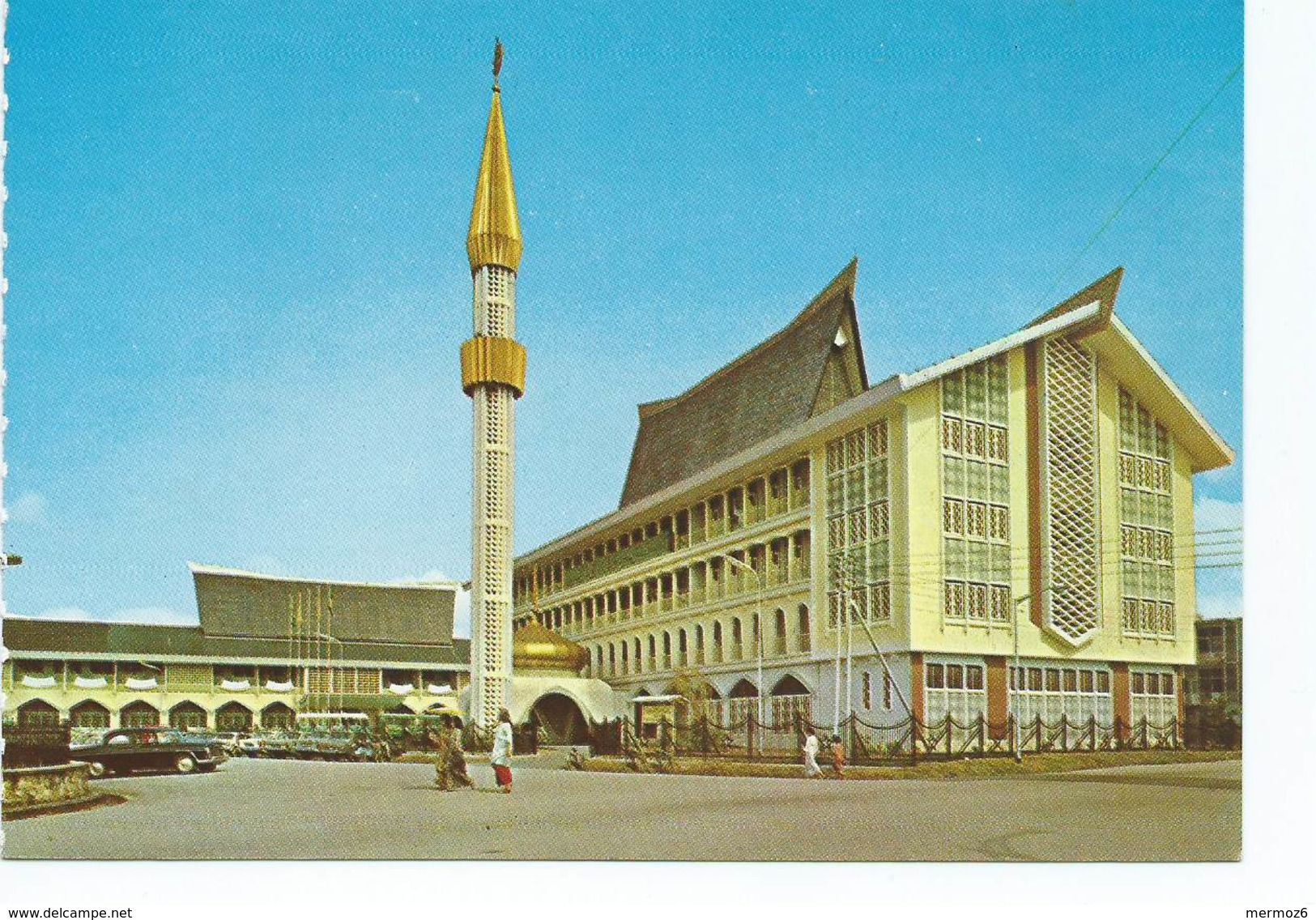 Religious Department Building Brunei Sw Singapore Postcard Issue D'un Carnet - Brunei