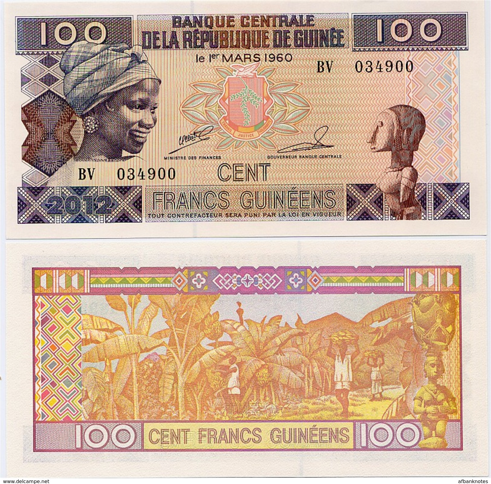 GUINEA      100 Francs      P-35b      2012      UNC - Guinée
