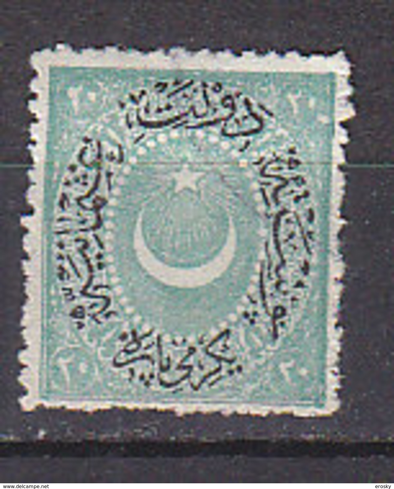 PGL AN262 - TURQUIE TURKEY Yv N°35 (A) - Used Stamps