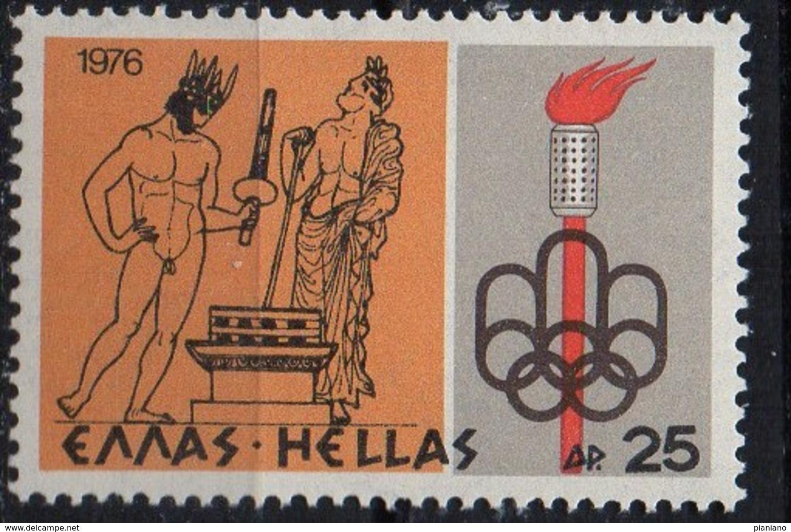 PIA - GRECIA. - 1976 : XXI° Giochi Olimpici Di Montreal -   (Yv 1218-23) - Estate 1976: Montreal
