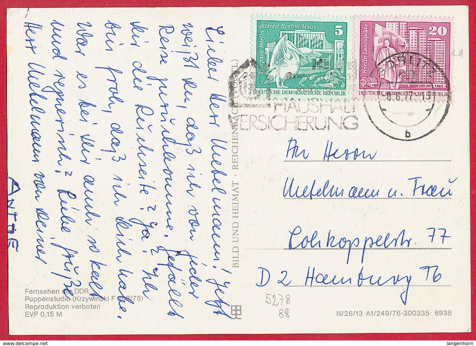 AK DDR-Sandmännchen ~ 1977 - Entertainment
