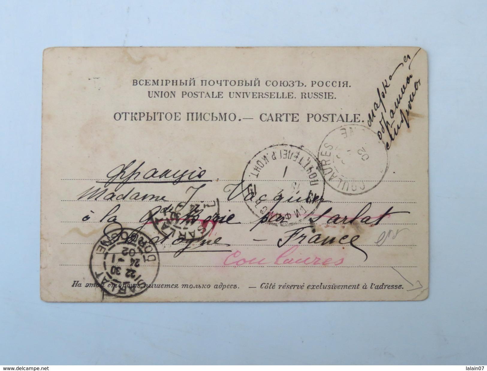 C.P.A. AZERBAIJAN : BAKOU, BAKU, Puits De Pétrole, En 1902 - Azerbaïjan