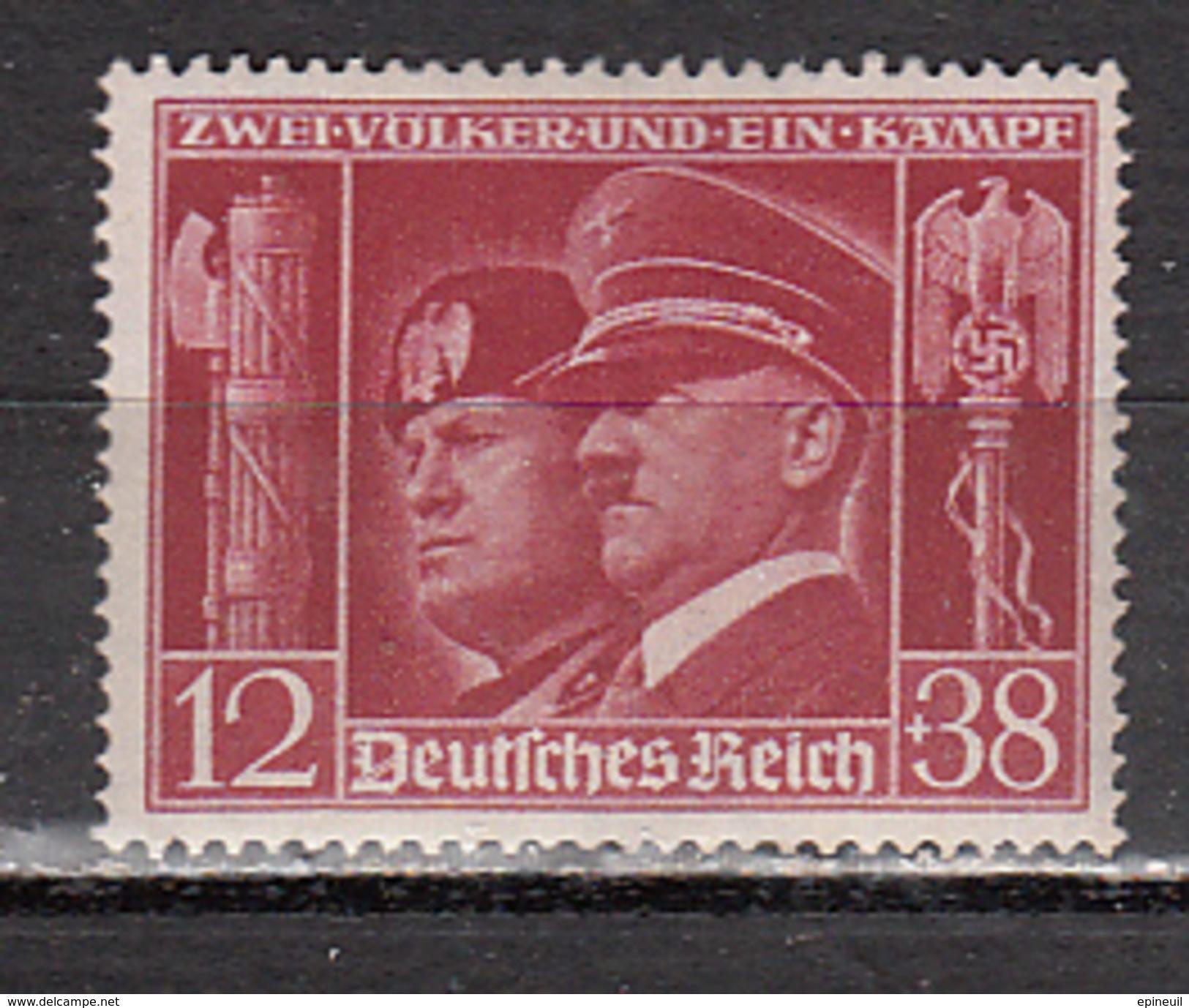 ALLEMAGNE * YT N° 687 - Deutschland