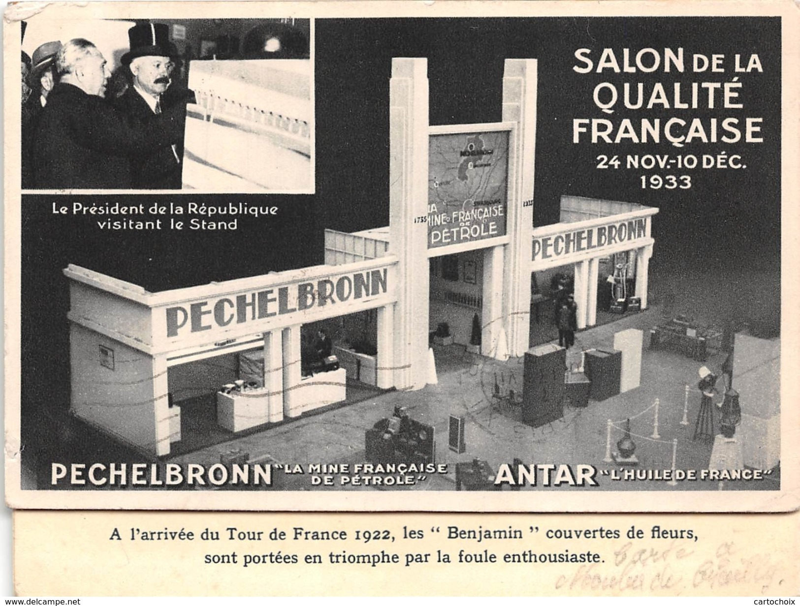 75 - Paris - Grand Palais - Albert Lebrun - Carte Illustrée - Musées