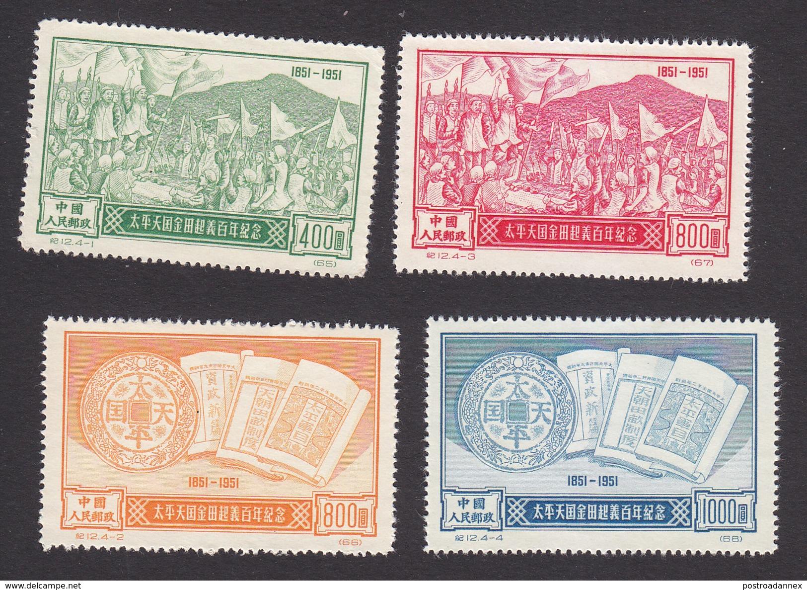 PRC, Scott #124-127 Reprint, Mint Hinged, Peasant Uprising, Issued 1951 - 1949 - ... République Populaire