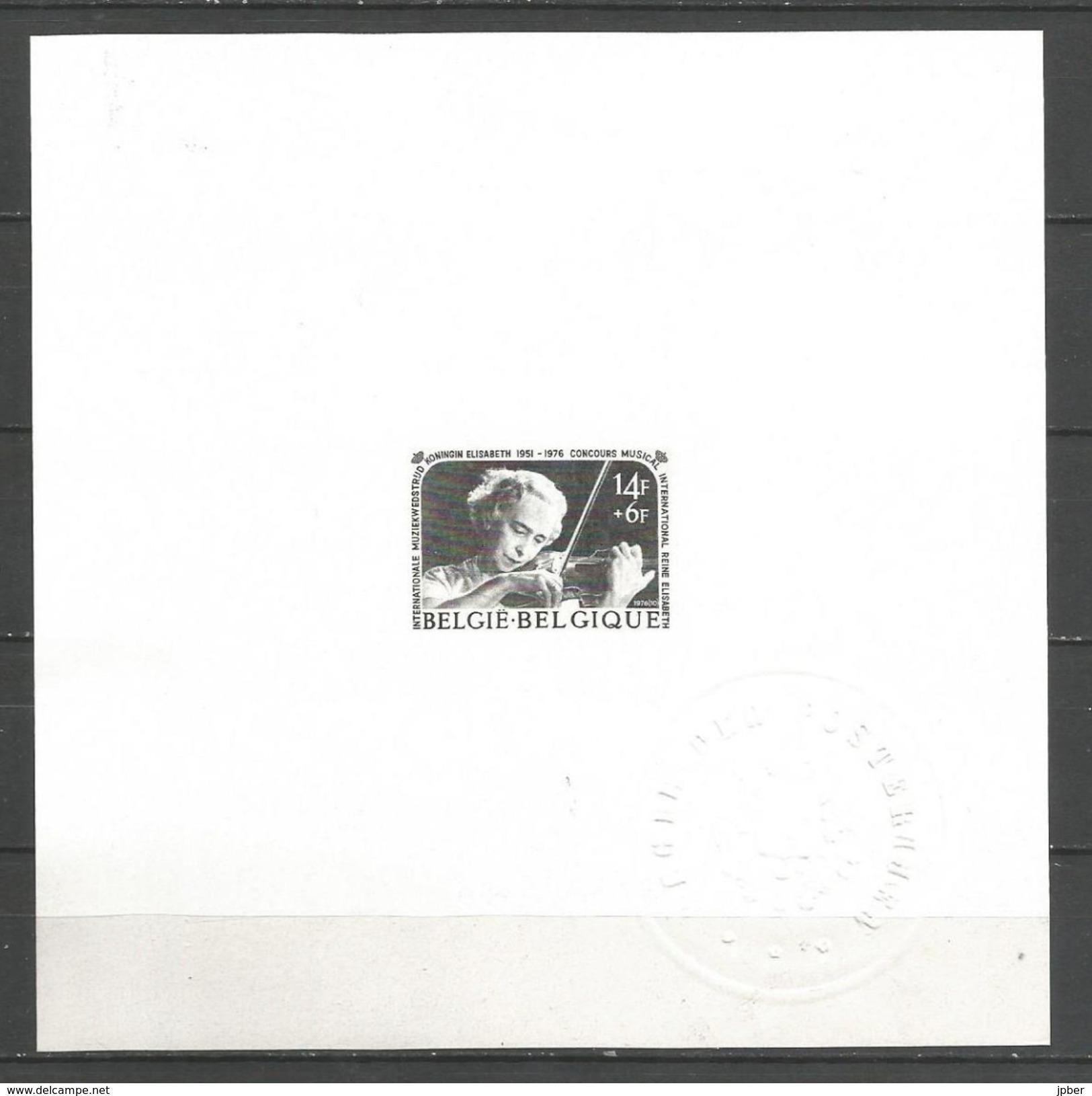 Belgique - R105 - N° 1804 - Feuillet Ministériel - Concours Musical Reine Elisabeth - Violon - Ministerial Panes