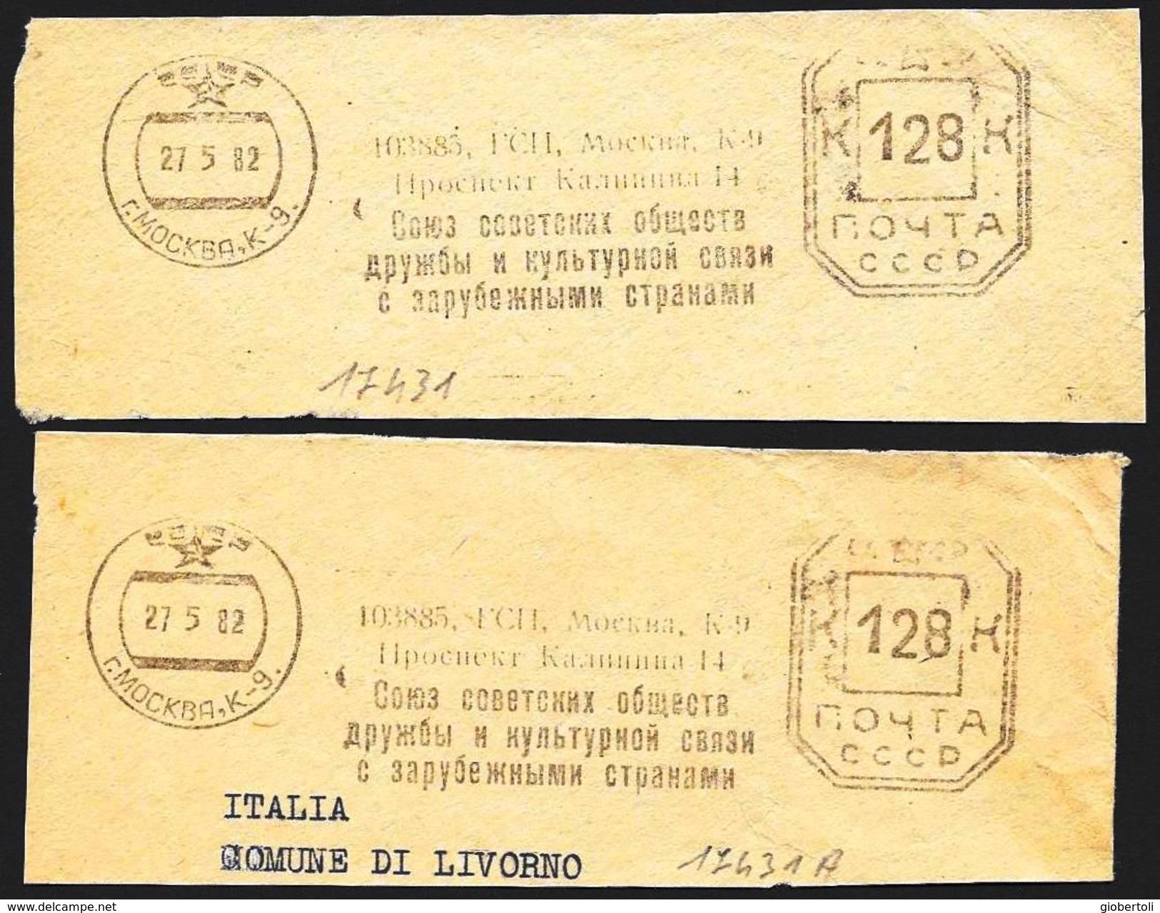 Russia & URSS: 2, Ema, Meter - 1923-1991 UdSSR