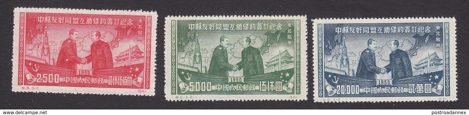 PRC, North Eastern China, Scott #1L176-1L178 Reprint, Mint Hinged, Mao And Stalin, Issued 1950 - Chine Du Nord-Est 1946-48