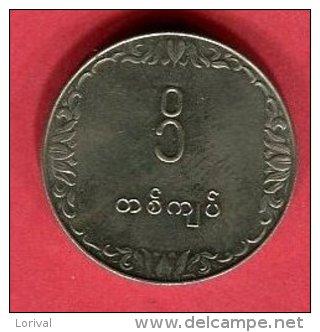 1 KYAT FAO    (KM 47) TTB/SUP 2,5 - Myanmar