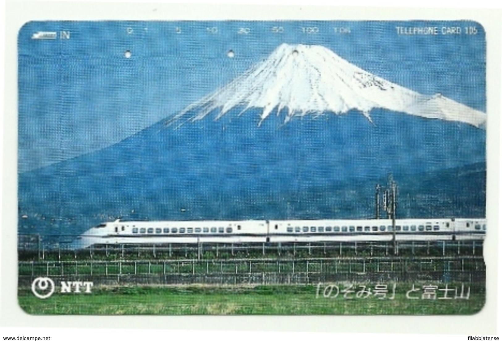 Giappone - Tessera Telefonica Da 105 Units T237 - NTT, - Treni