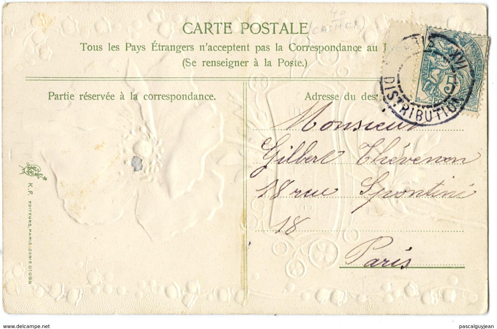 CPA CACHET SANS DATE  PARIS XVI DISTRIBUTION - 5 C VERT - Marcophilie (Timbres Détachés)
